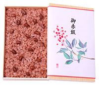 赤飯(経木箱入)