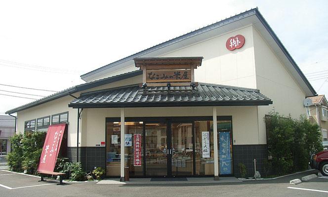 柏光ヶ丘店