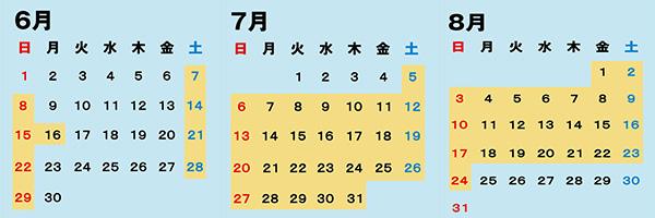1406_main_010_3