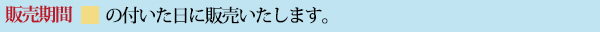 1406_main_010_4