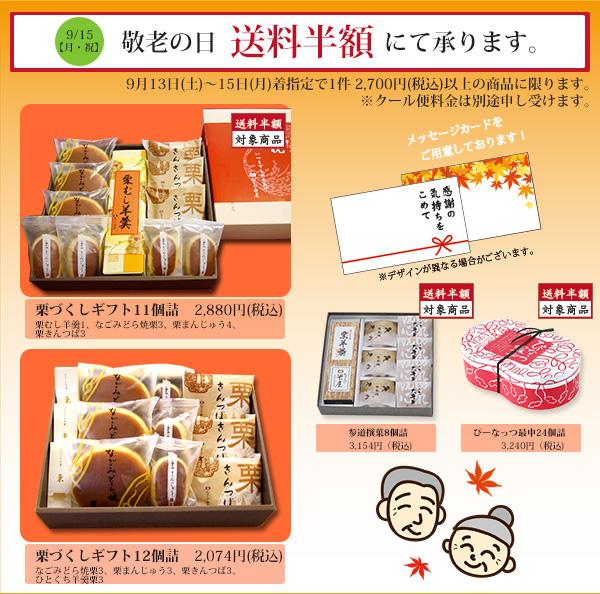 keirou_tenpo_main_600-594