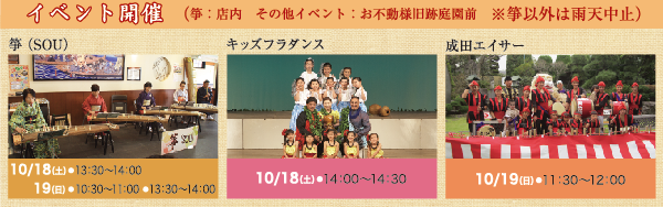 aki_matsuri6