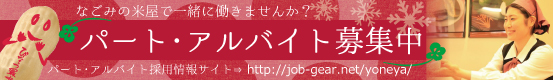 2016job_553-80