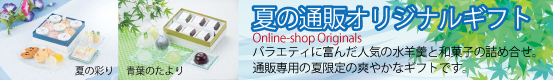 natsu-osoriginals-553-80