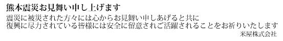 omimai_553-80_2