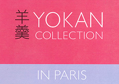 yokan_collection_240-171