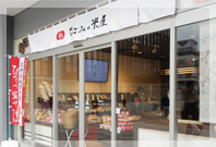 JR成田駅前店