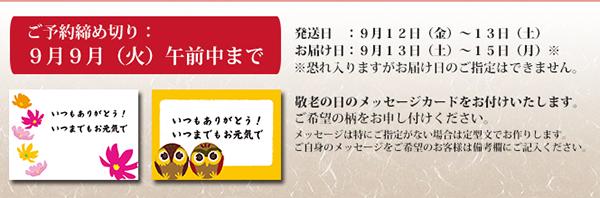 keirou_onlineshop_sub_600-198