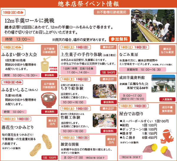 aki_matsuri4
