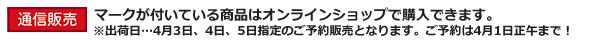 1504kanshasai03_600-40