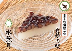 nagoshi_240-171