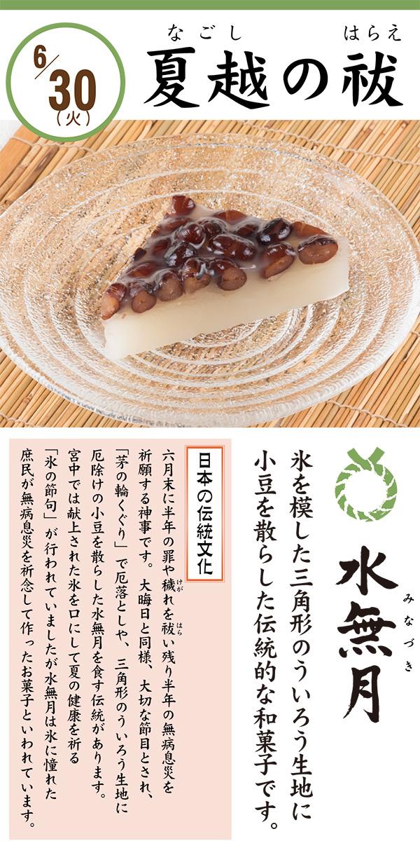nagoshi_600-1200