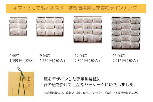 kurikago_sub_600-400