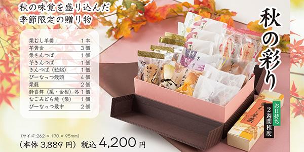 nagomidayori_sub2_600-300
