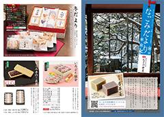 tuhan-fuyu_240-171