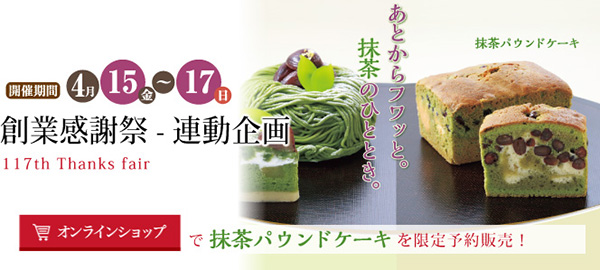 16sougyou_600-270