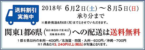 2018_ryoka-soryou