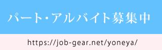 sp_banner03