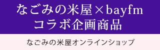 sp_banner01